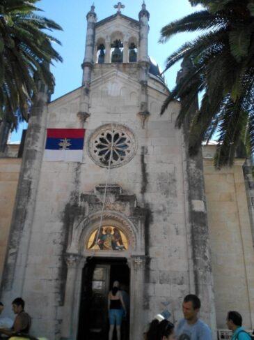 Церковь Архангела Михаила. Фасад
