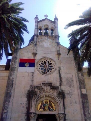 Церковь Святого Архангела Михаила. Фасад