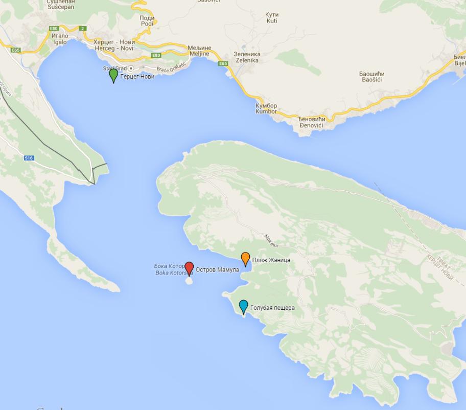 Карта. Пляж Жаниц, Герцег-Нови, Голубая пещера, остров Мамула