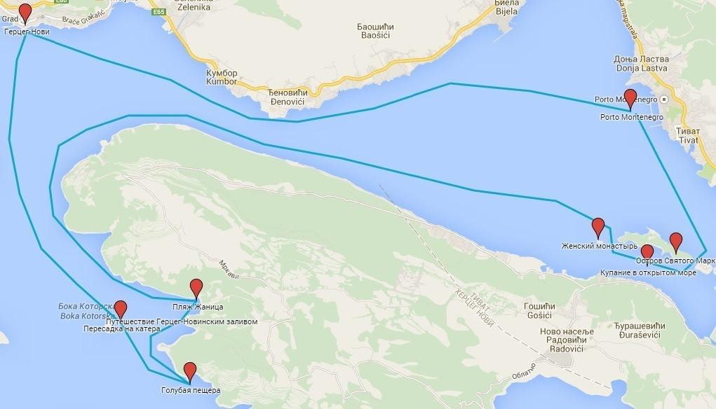 Карта і маршрут подорожі Герцег-Новською затокою