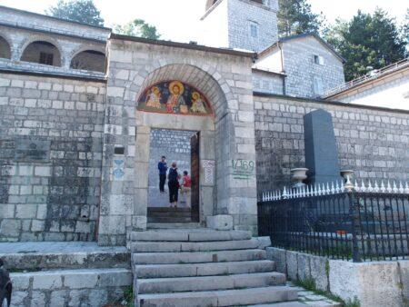 Цетинский монастырь - фото монастыря