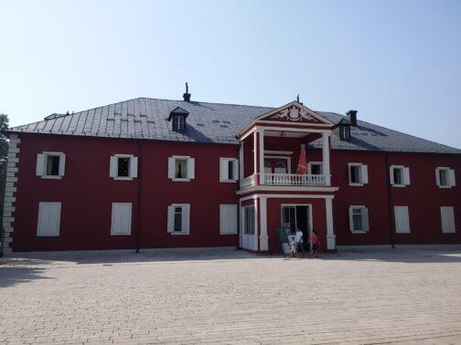 Дворец князя Николы I в Цетинье