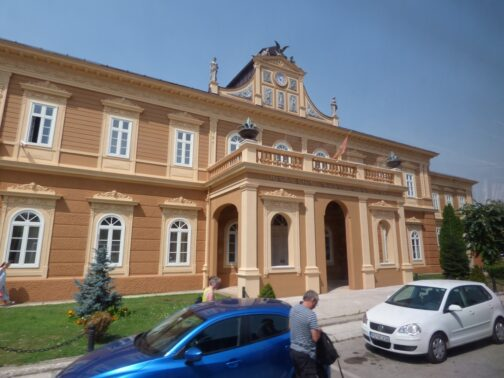 Народный (национальный) музей Черногрии в Цетинье