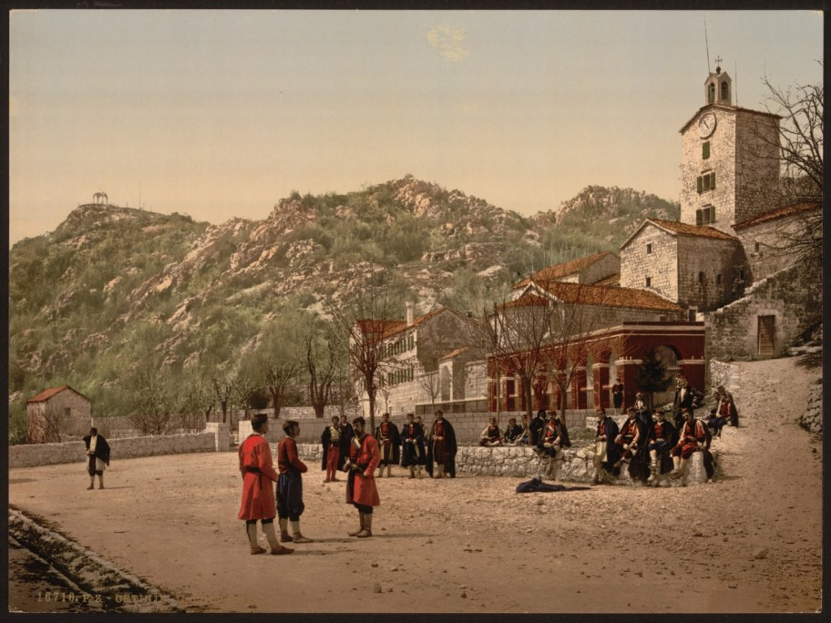 Цетінський Монастир. Фото з архіву