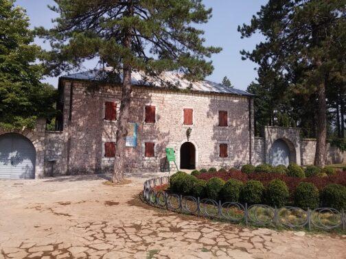 Здание Бильярда в Цетинье