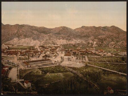 История постройки Цетинье