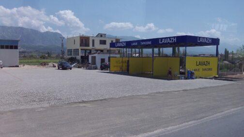 Мойка в Албании - Лаваш