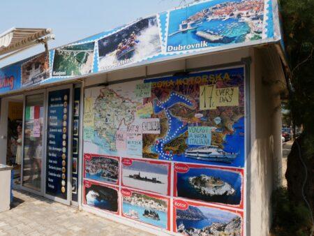 Типичное пляжное агентство