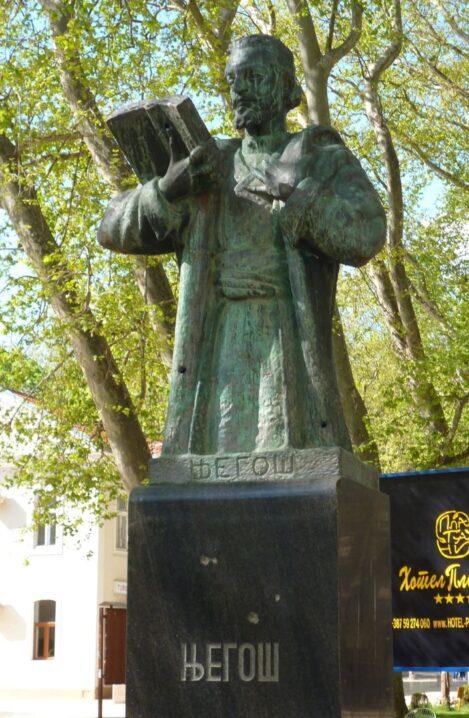 Негош - памятник в Боснии и Герцеговине