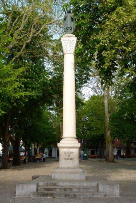 Памятник освободителем в Требине