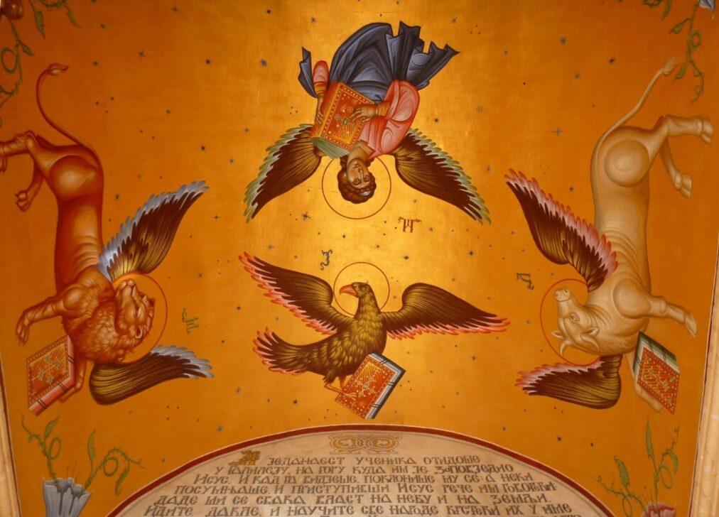 Соборный храм Святого Преображения Господня - роспись
