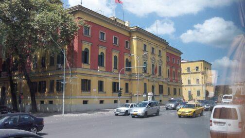 Цветные дома в Албании