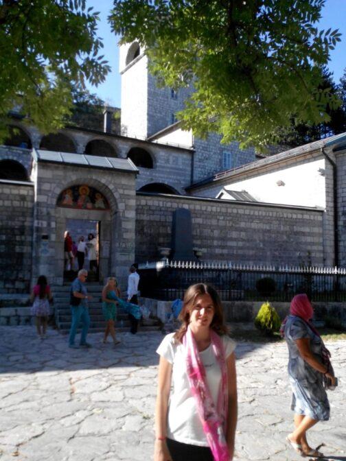 Туристи в Цетіньє