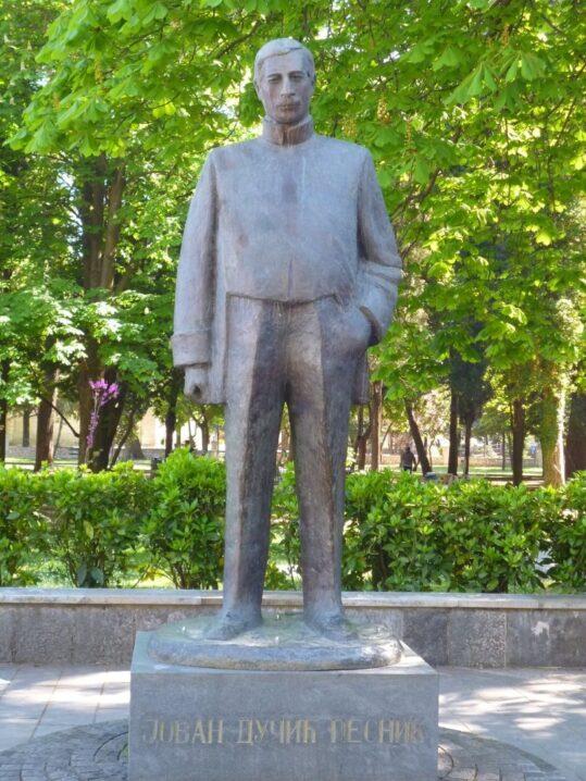 Йован Дучич - памятник