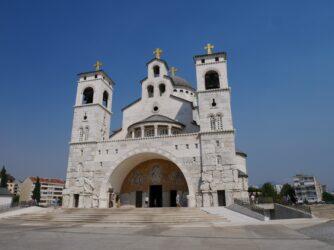 Кафедральный храм в Подгорице